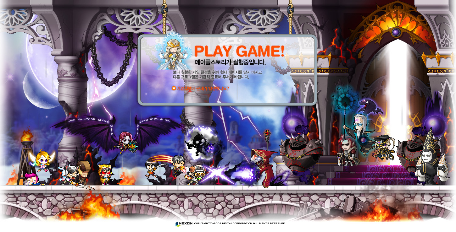 maplestory how to continue mesteria of time