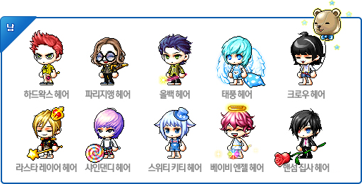how to get to ghost ship maplestory