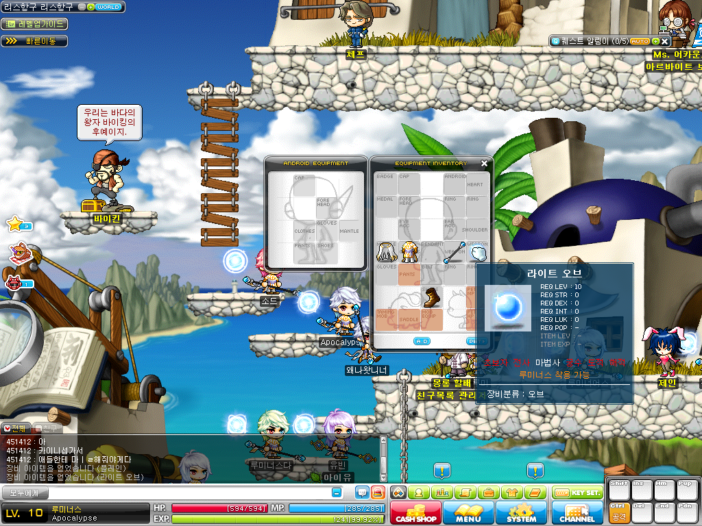how to create a soul weapon maplestory