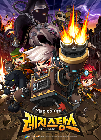 MapleStory Resistance