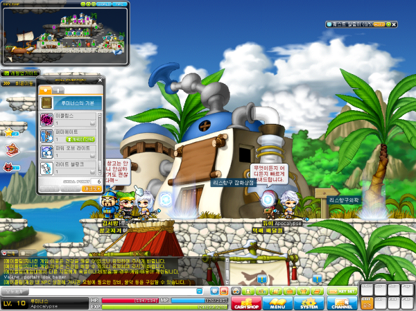 Interesting! A new Job in MapleStory Korea New-portals