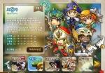 Adventurers Character CreationScreen