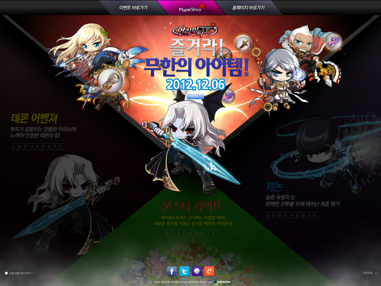 kmst ver 12457 � demon avenger amp maplestory unlimited