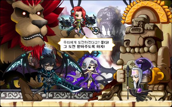 Boss Monster Reorganization