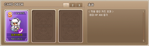 Demon Avenger Card