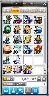 Item Inventory