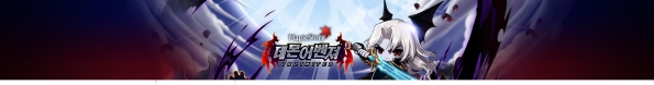 MapleStory Unlimited Demon Avenger