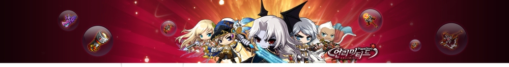 kMS ver. 1.2.179 - MapleStory Unlimited: System Reorganizations! (1/6)