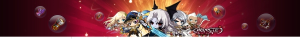 kMS ver. 1.2.179 – MapleStory Unlimited: System Reorganizations! Maplestory-unlimited