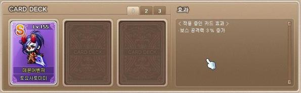 kMSt ver. 1.2.460 – Xenon! New-demon-avenger-card