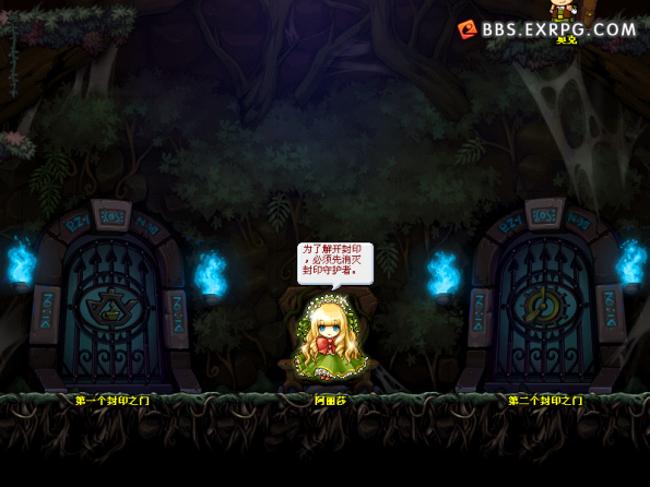 CMSt ver. 071 – Root Abyss & New Bosses! Div>