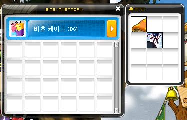 Bits Inventory
