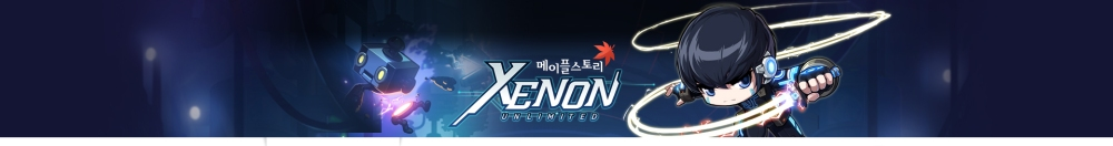 kMS ver. 1.2.183 - The Ultimate Weapon, Xenon! (1/6)