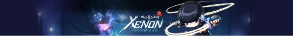 MapleStory Unlimited Xenon