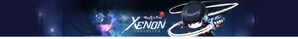 MapleStory Unlimited Xenon