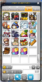 New Item Inventory