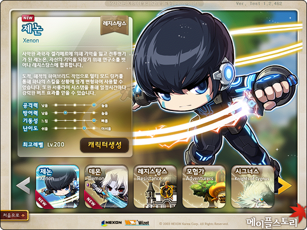 kMS ver. 1.2.183 - The Ultimate Weapon, Xenon! (4/6)
