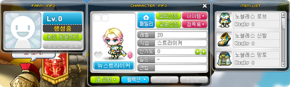 Character Info Gender