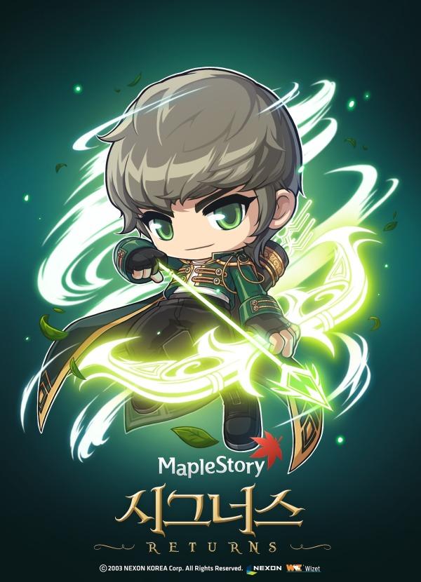 MapleStory Cygnus Returns  Wind Breaker