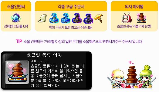 Effie's Box Rewards