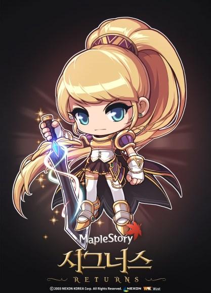 MapleStory Cygnus Returns Soul Master