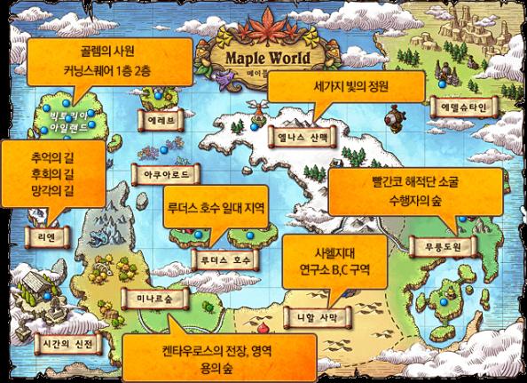 Murmur's Clone Locations