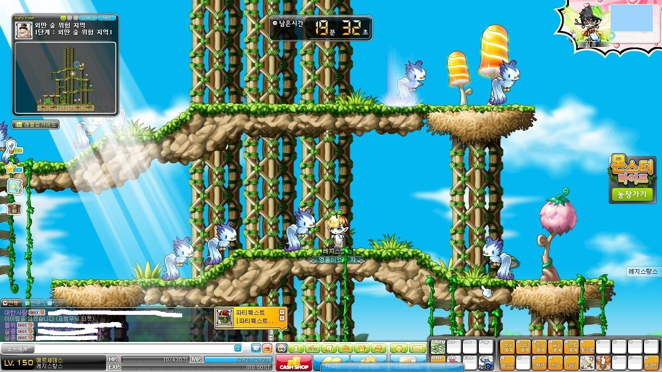 maplestory how to get to phantom forest
