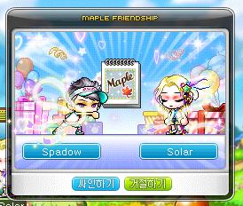 Maple Friendship