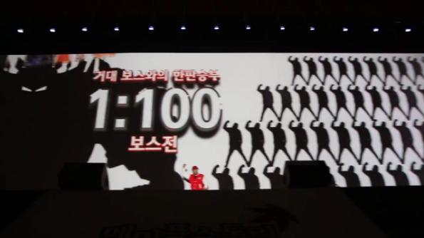 1 vs 100 Boss Fight