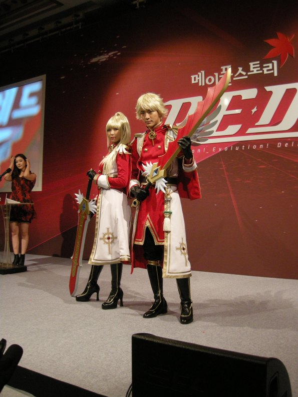 Child of God Cosplay