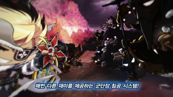 Commander Invasion