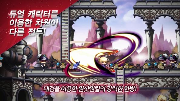 Great Sword