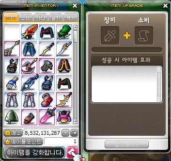 Item Upgrade