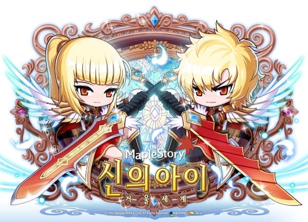MapleStory Child of God