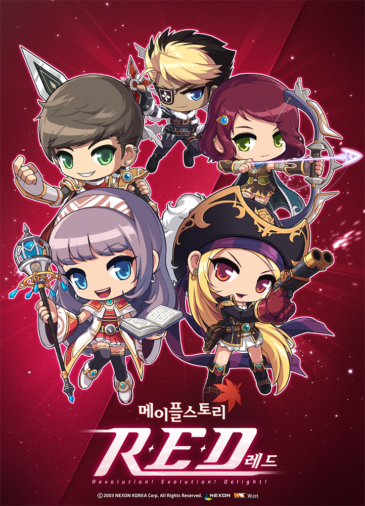 kMS ver. 1.2.196 - MapleStory RED: 1st Impact! (1/6)