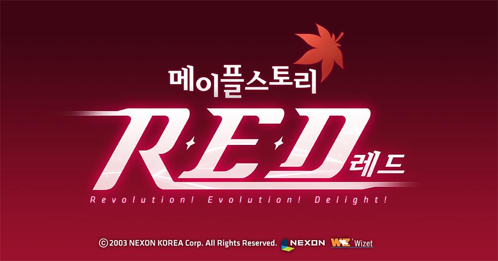 MapleStory RED Update Showcase! (2/6)