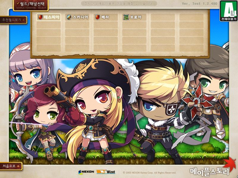 kMSt ver. 1.2.480 - Thief and Pirate Reorganizations! (1/6)