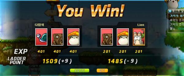 Bamon Win