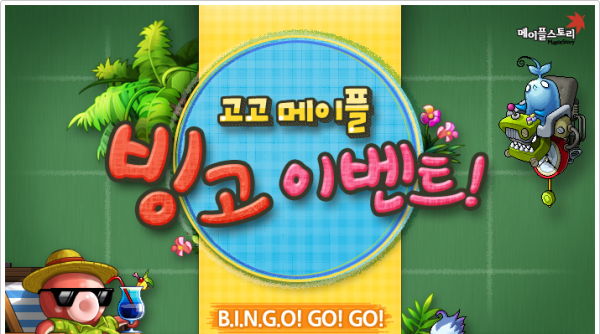 Go Go Maple Bingo Event