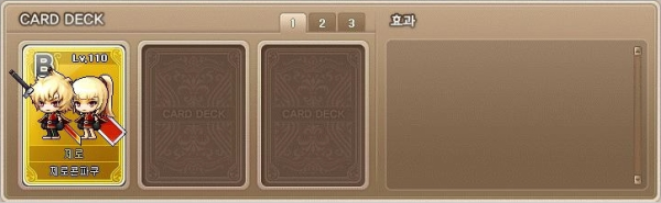 Zero Character Card
