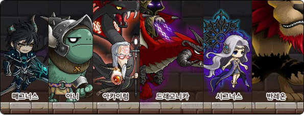 boss matchmaking list maplestory Games list mmorpgs multiplayer  boss key productions put out a statement today saying that the game was not able to  maplestory 2's second closed beta.