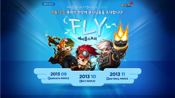 MapleStory Fly