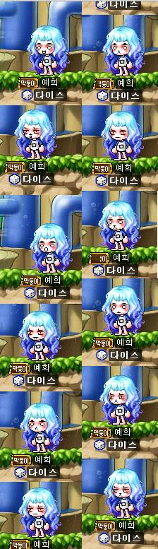 New Emotes