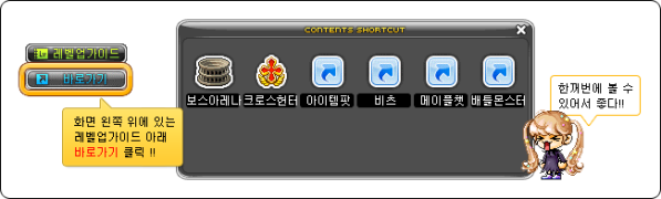 Contents Shortcut
