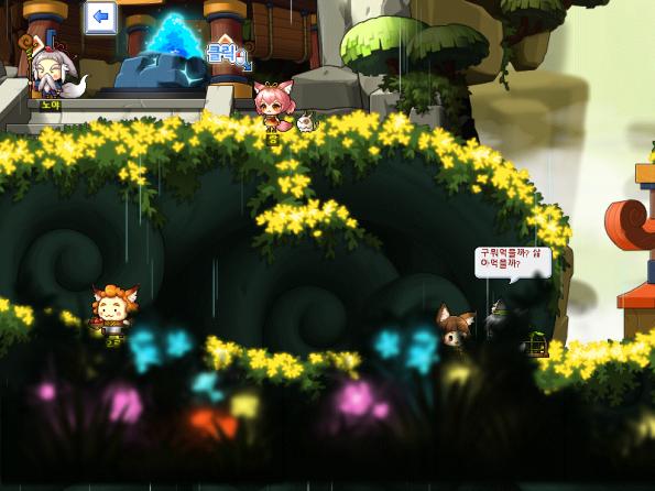 Miu Miu - Pointy Ear Fox Town (in-game)