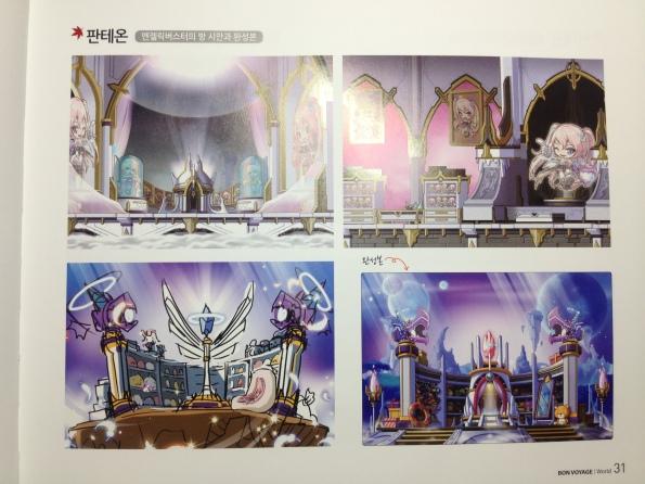 Angelic Burster's Room