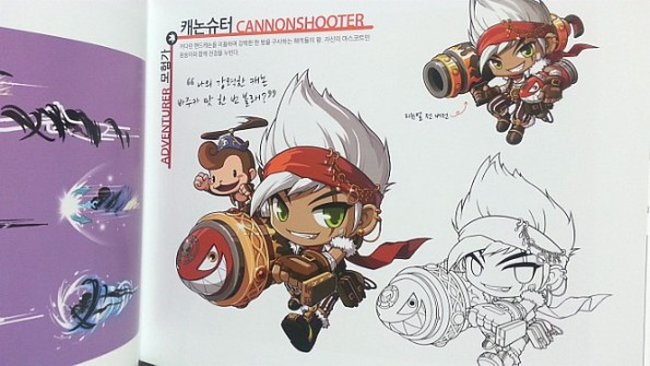 Cannon Shooter