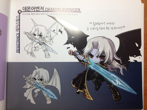 Demon Avenger