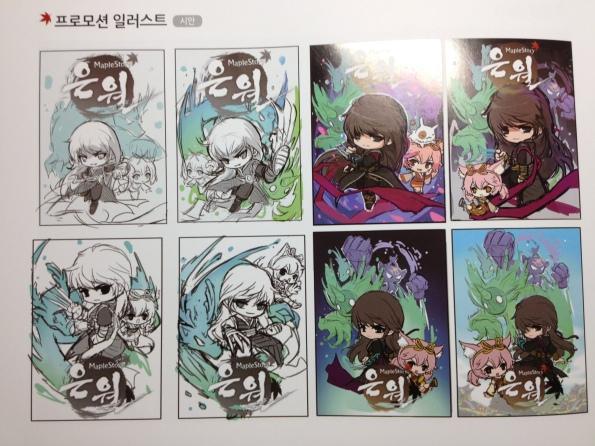 EunWol Promotion Illustrations