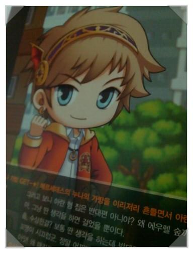Maple School Evan